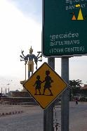 Childrens crossing, Battambang, Cambodia, sign, yellow, childrens crossing, crossing