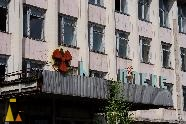Headquarters, Pripyat, Ukraine, headquarters, nuclear, government agency