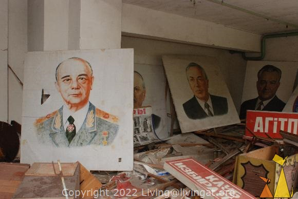Theatrical props, Pripyat, Ukraine, theatrical properties, theater, portraits, propaganda posters, posters
